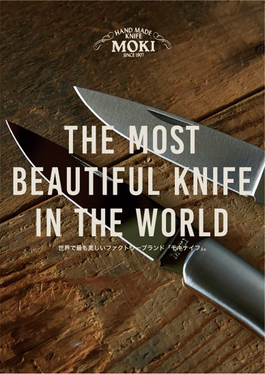 MOKI KNIFE